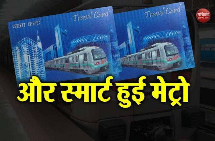 smart travel bus Delhi Metro me - developertool | ello