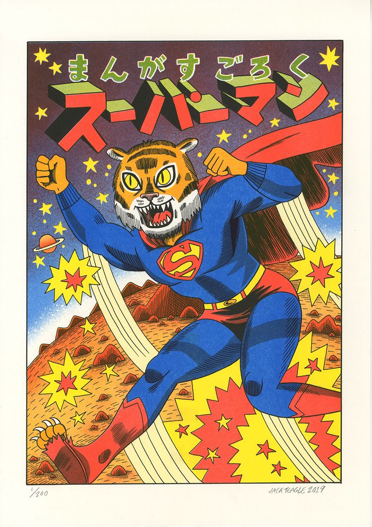 Tiger Superman - A3, 3 colour r - jackteagle   ello
