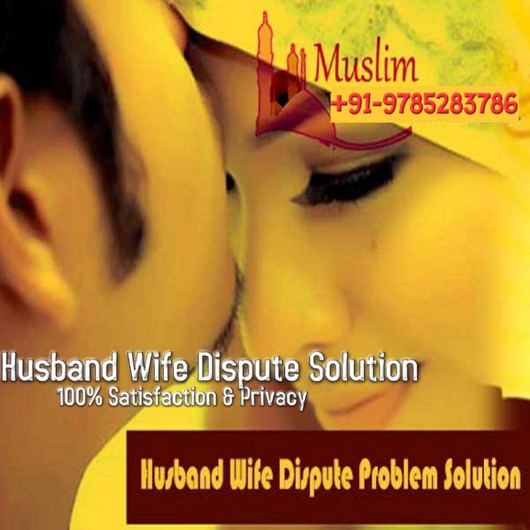 Amal Vashikaran Love Marriage + - blackmagicmaulana | ello