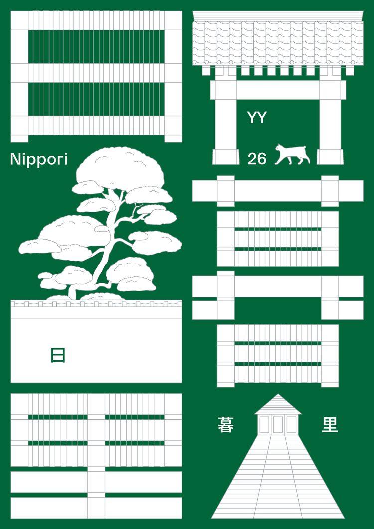 Poster YY26 Nippori - 日暮里 Yaman - wulffgraphics | ello