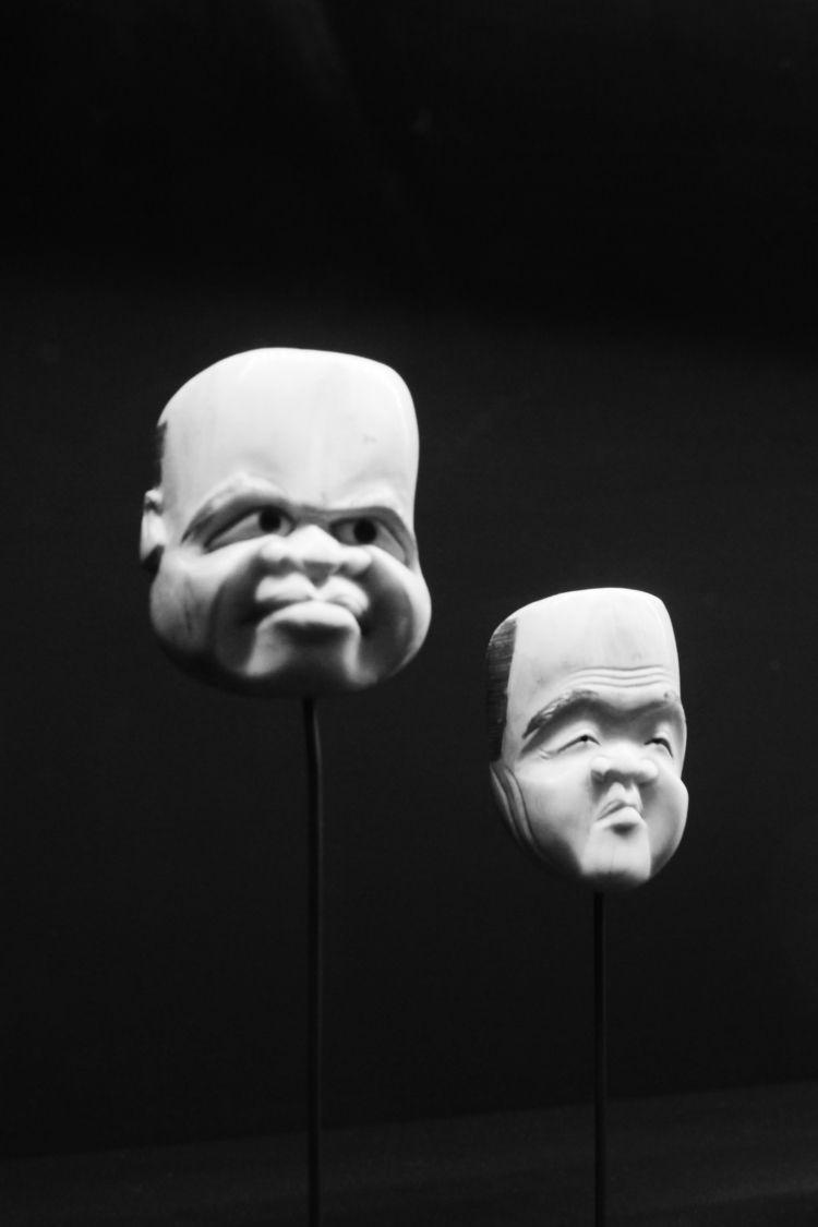 faces - halmrein | ello