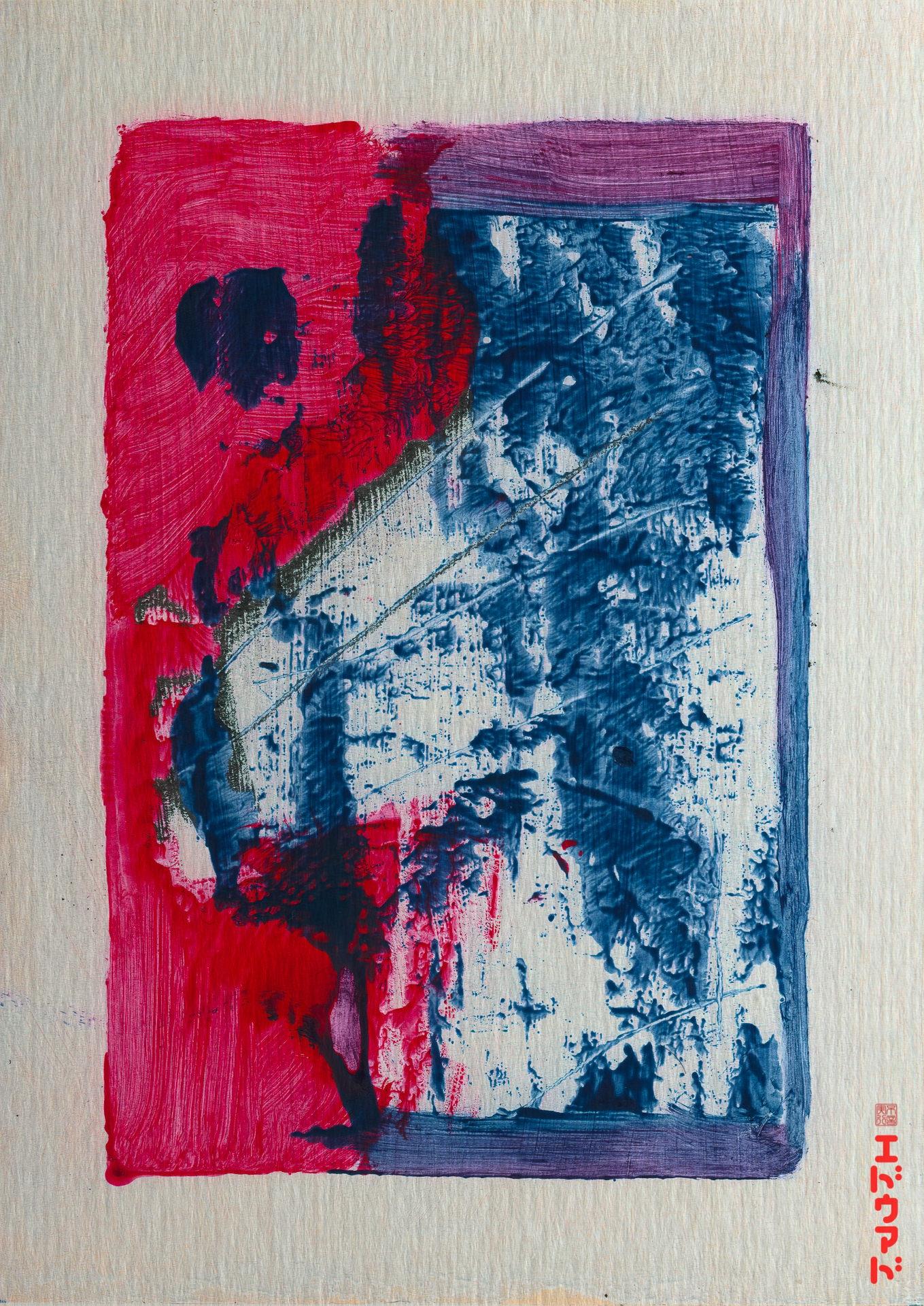Peeling Acrylic Monoprint Recyc - photografia | ello