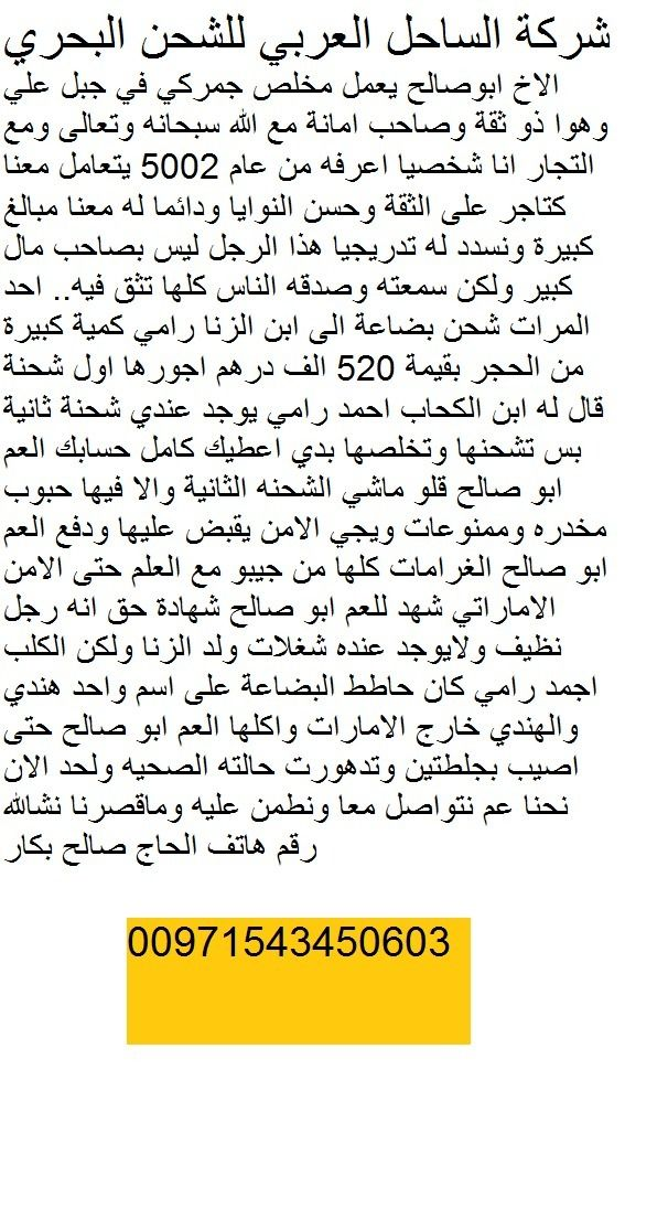 محمود ميمان حرامي احمد رامي فري - ahmedrami3   ello