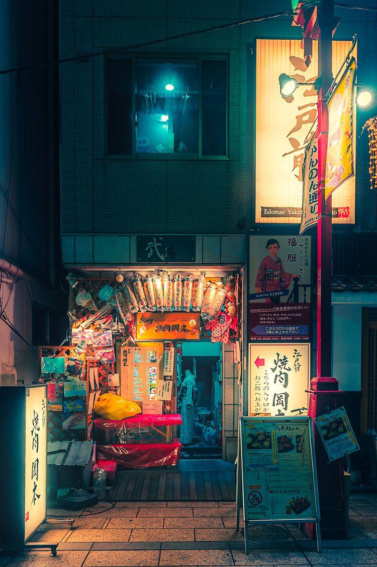 Tokyo Store IV, 2020, Japan. ph - anthonypresley | ello
