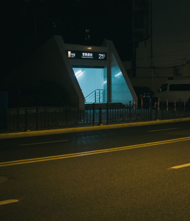 Changshu Road | Shanghai - 2/20 - klei_ber | ello