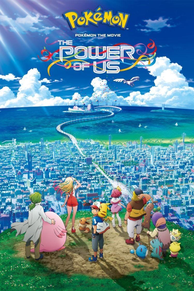 Pokémon Movie: Power Review kin - comicbuzz | ello