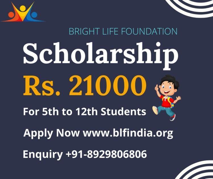 Students Win Rs. 21000 Scholars - blfngoindia   ello