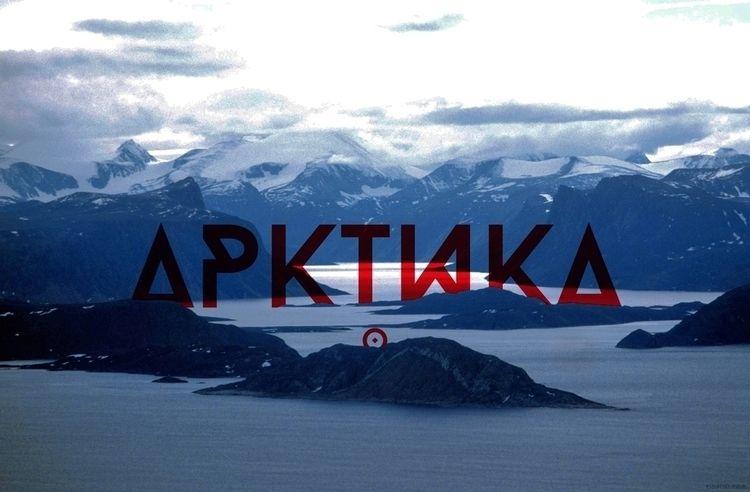 ARKTIKA_Auyuittuq_NP_northern.jpg