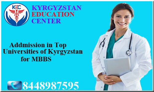 Kyrgyzstan Education Center. to - kyrgyzstan | ello