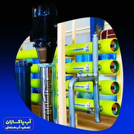 دستگاه تصفیه آب صنعتی چیست یا ش - abpaksazan | ello