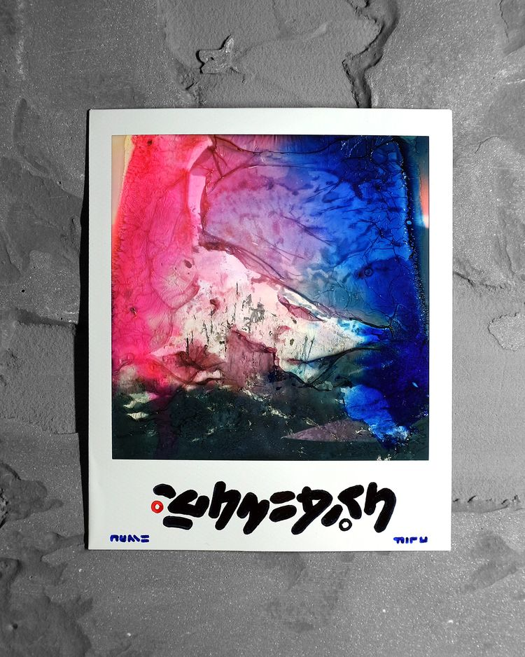 OHNE DICH shot series Polaroïd  - nishe_ink   ello