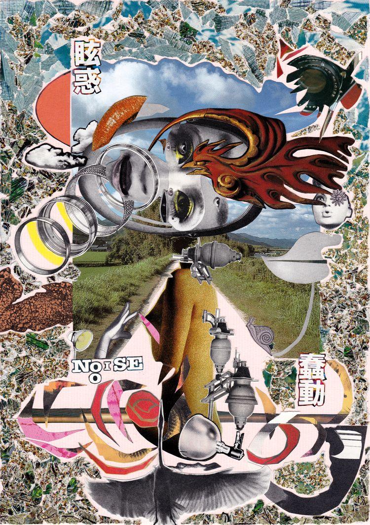 masquerade handmade collage - art - tsun-zaku   ello