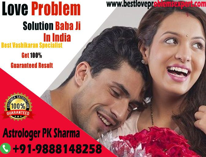 solve problem love problem, div - shastripanditps | ello