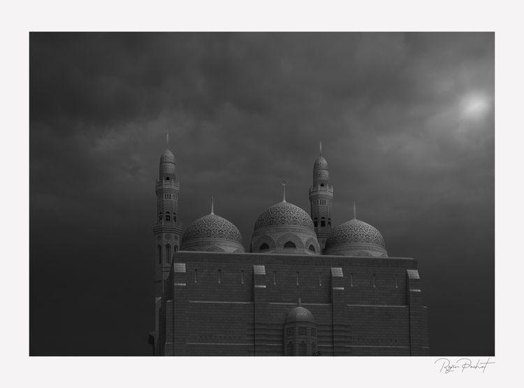 Mohammed Amin Mosque Location:  - morpheus2004 | ello