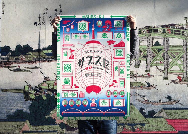 Design SUBS-KU campaign Sumida - wulffgraphics | ello