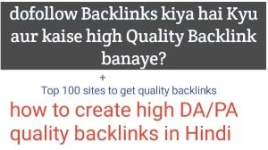 Quality Backlinks - 100+ Sites  - mobaswer | ello