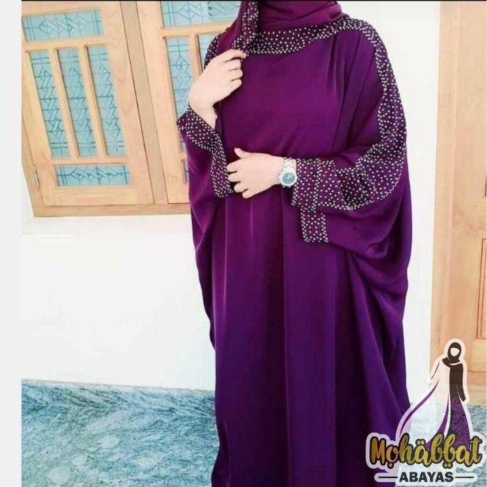 Buy abaya online Abaya boutique - mohabbatabayas | ello