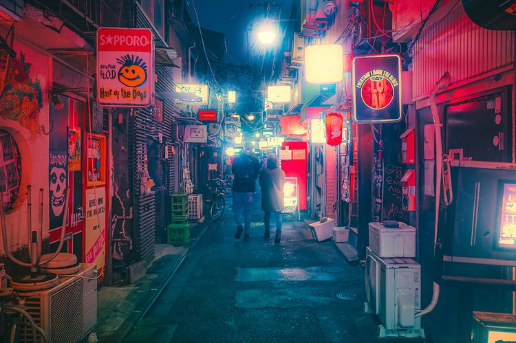 Explore, 2020, Tokyo Japan. pho - anthonypresley | ello
