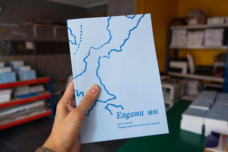 Engawa 掾側 (nom commun) passage  - jaderonatmallie | ello