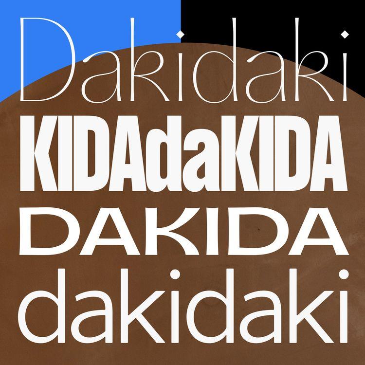 DEAR TODAY CELEBRATE • DAKIDA - design - danilora | ello
