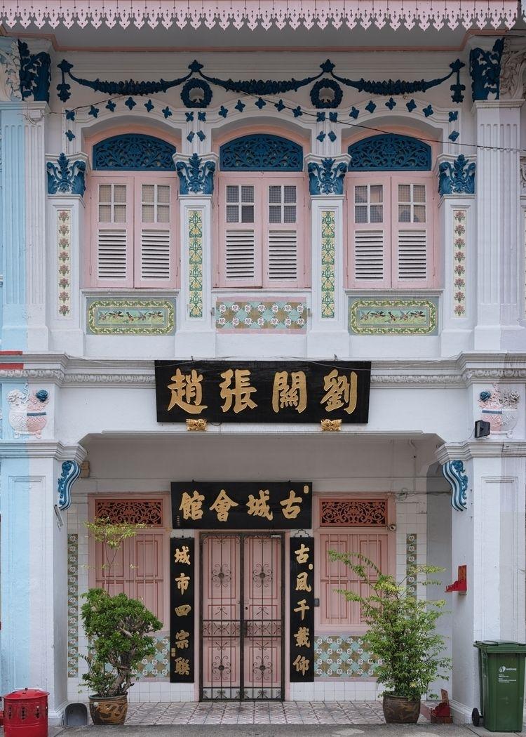 GEYLANG, SINGAPORE. Geylang est - hjchung | ello
