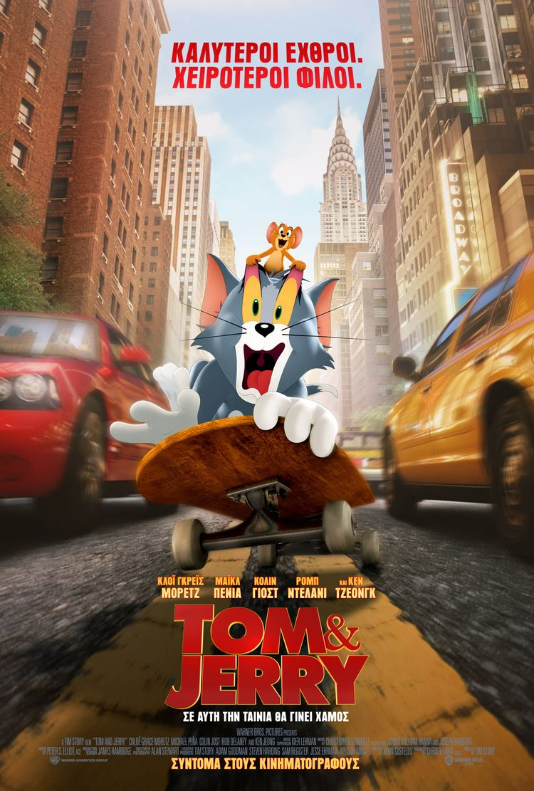 Buy Watch Title Tom Jerry (2021 - cinehub24 | ello