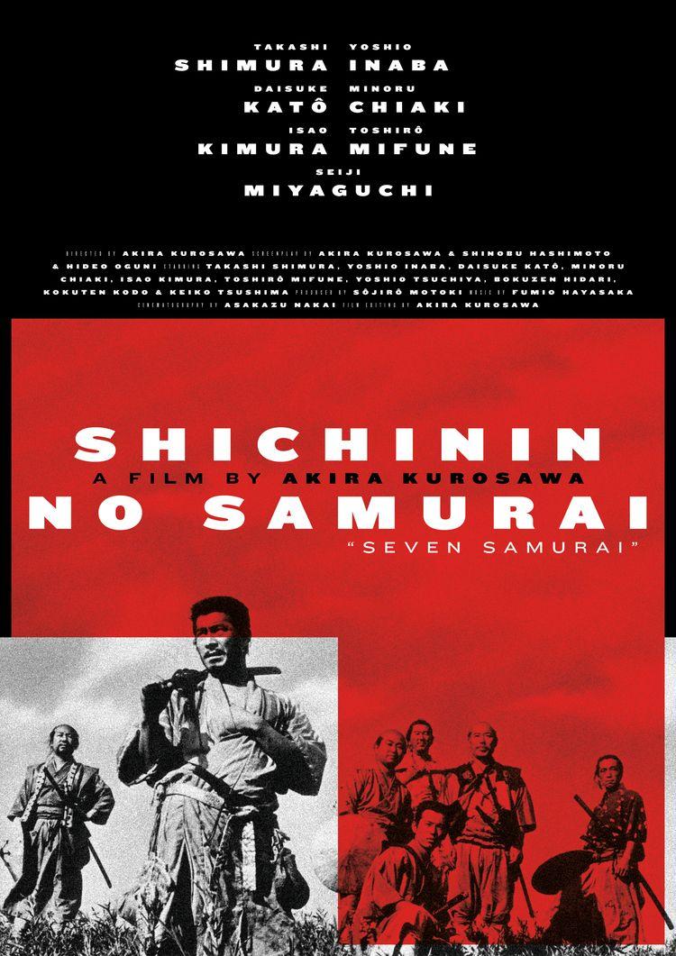 Film poster Shichinin Samurai  - mathieuvancamp | ello