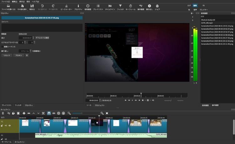 ゲームのトレイラーを作るために Linux で動くビデオ編集ソ - gwaihir | ello