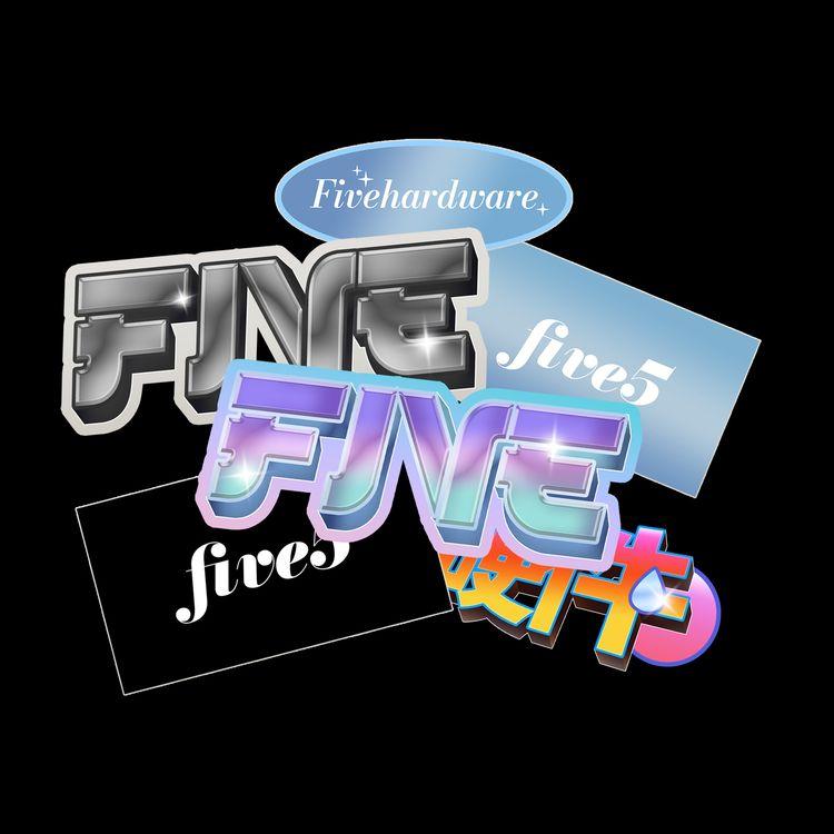 fivehardware sticker pack - stickers - yuliacmbt | ello
