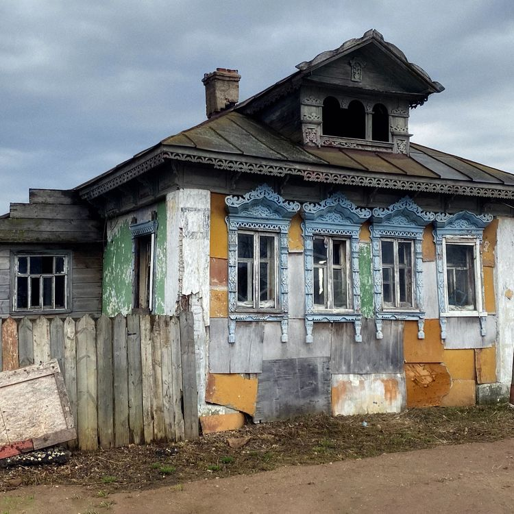 pictures traveling Russia. lone - noicemag | ello