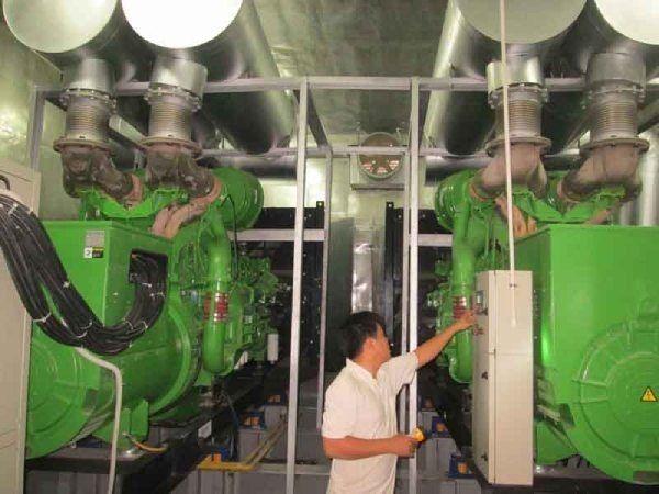 Hướng dẫn sử dụng máy phát điện - mayphatnhapkhau | ello