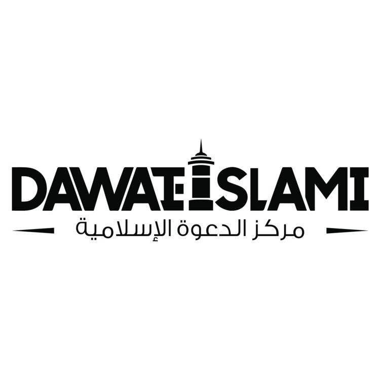 موقع مركز الدعوة الإسلامية إسلا - abbbasshaikh   ello