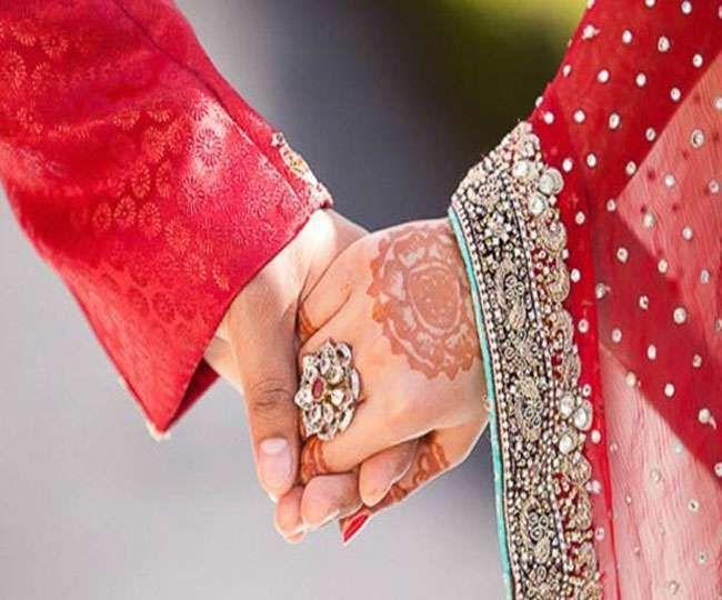Inter caste love marriage Coupl - loveproblemsguru   ello