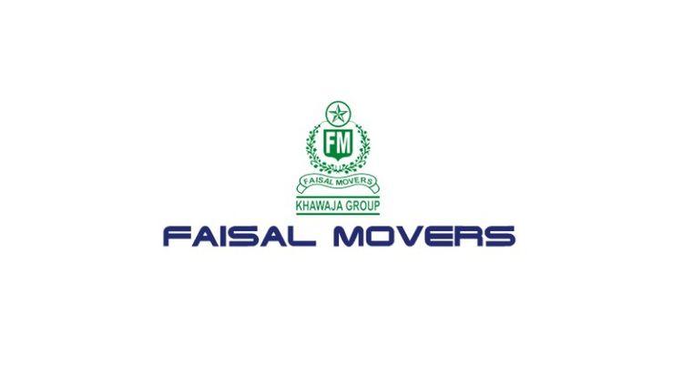 FM Pakistan famous comfortable  - phonenumberpk | ello