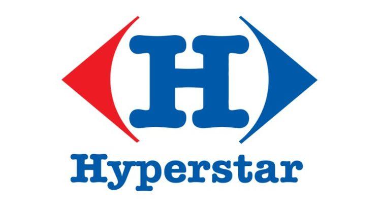 Hyper Star helpline number call - phonenumberpk | ello