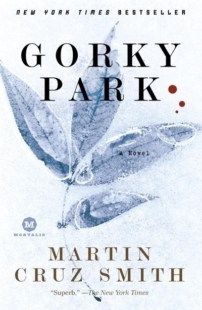 Gorky Park.jpg