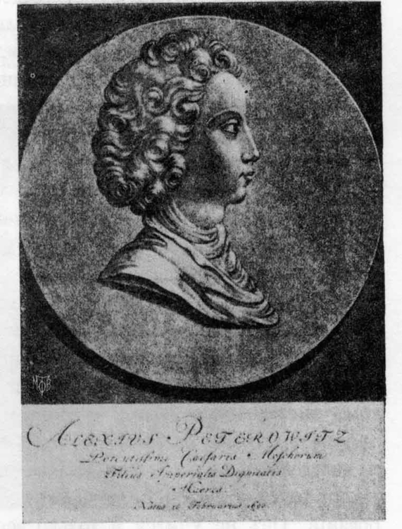Alexei_Petrovich_in_youth_(Guen,_1703).jpg