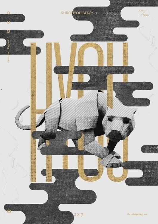 poster cover origami japan 2017 - torresmilka2004 | ello