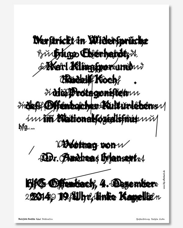 saschalobe L2M3 2014 hfgoffenba - sascha_lobe | ello