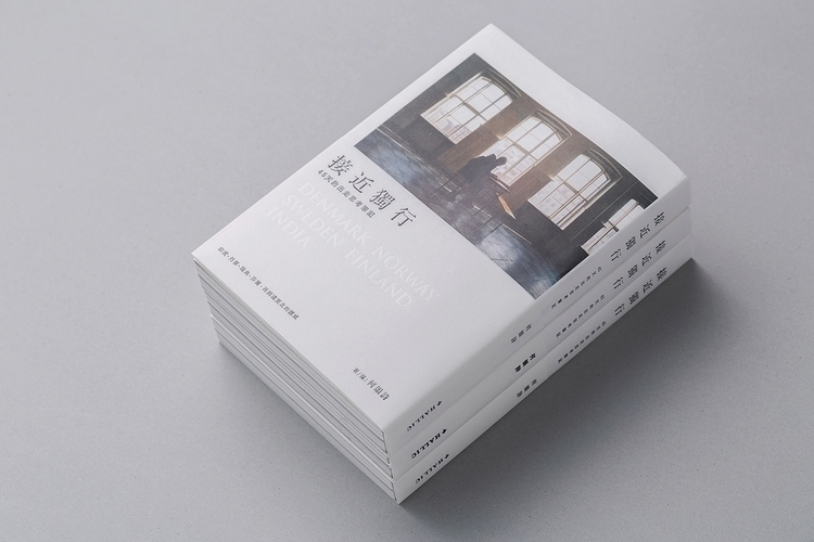 Book design travel book Hong Ko - northeast | ello