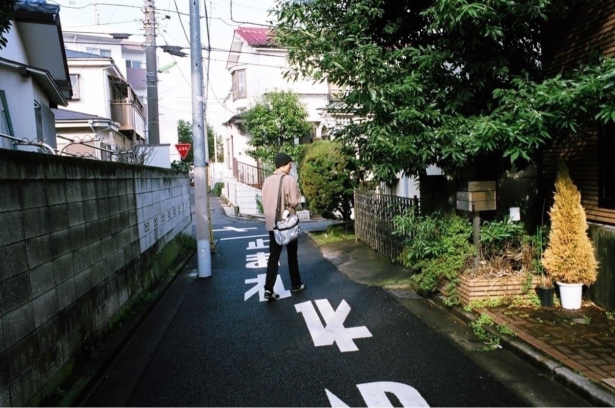 Setagaya -- Tokyo, Japan shootf - brianne-siegel | ello