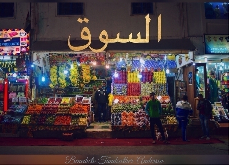 السوق = The Market 🍏🍎🍐🍊🍋🍌🍉🍇🍓🍈🍆🍅 - leilabenedicte | ello