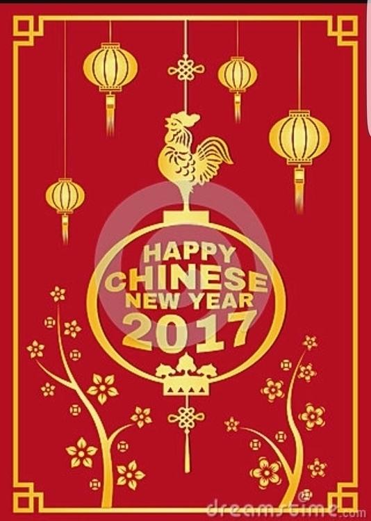 Happy Chinese Year! yearofthero - utena | ello