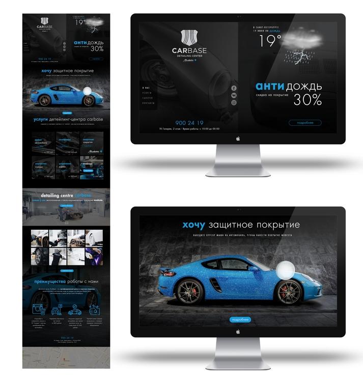 CarBase design ui ux web - annasarviro | ello