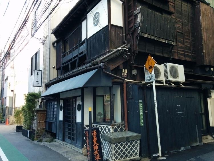 shop Yushima Tokyo - hamchang | ello