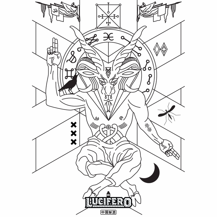 Lucifero - workinprogress, WIP, vectorillustration - jaumea | ello