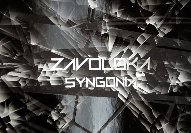 brand album ZAVOLOKA Syngonia!  - kvitnu | ello