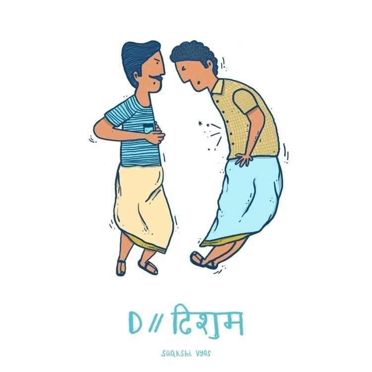 // Dhishum (punch) ढिशुम - 36days_d - skiimo | ello