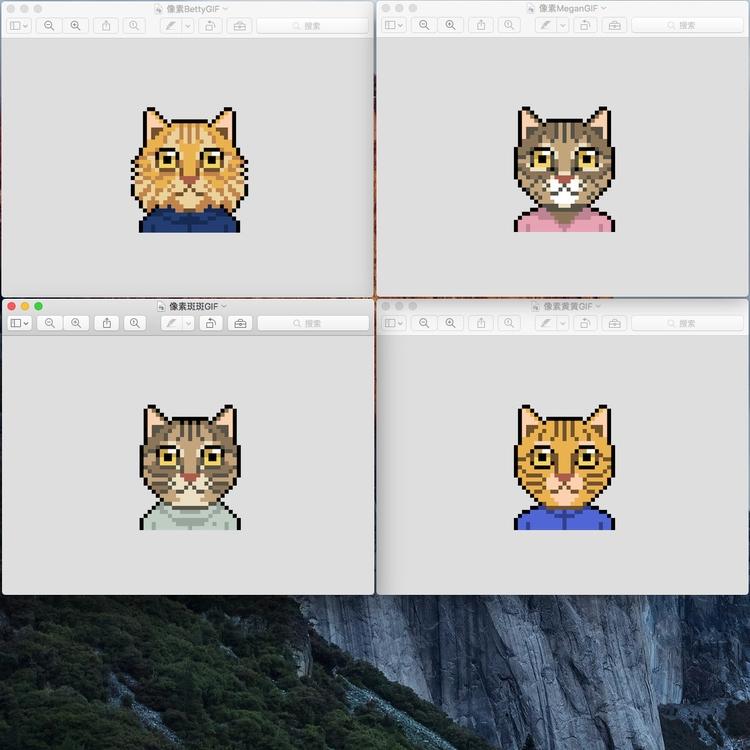 gif, gifart, pixelart, 8bit - dannielni | ello