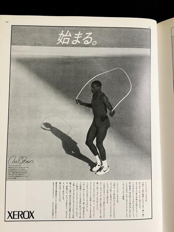 xerox, carllewis, japan, 1984 - sascha_lobe | ello